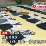 【熊本】女子の制服が大好きだ…窃盗容疑で男を逮捕 市内の高校ほぼ全ての女子の制服そろえる