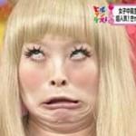 【画像】 きゃりーぱみゅぱみゅが所属する事務所、アソビシステムの中川悠介社長がなんか凄い
