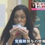 小向美奈子、ASKAを猛烈批判「警察にペラペラしゃべって超ダサい」