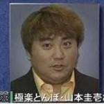 【画像】元極楽とんぼ・山本圭一 DeNA藤井と焼き肉!ブログに丸刈り姿で登場