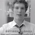 ボクが台湾を「大っ嫌い」な3つの理由―ドイツ人が発言、動画が評判に