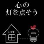 東京の42歳女性「お隣さんの家に行ったら冷房ガンガンきいてるんです。腹立たしくて仕方がない」