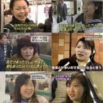 松本人志「女性専用車両ってブスばっかり乗ってるんでしょ?」発言で波紋 東野「クレーム下さい!」