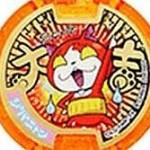【福岡】子どもに人気の「妖怪ウォッチ」のメダルをめぐり40代と30代の無職の男を逮捕