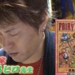 【悲報】フェアリーテイル作者の真島ヒロさん、来週から4号連続2話掲載