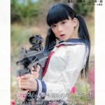【写真集(三次元)】女の子×銃火器「ツインテールと機関銃」