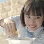 「全部、出たと?」はヒワイ? 広瀬すず(16)の出演CM「一平ちゃん 夜店の焼そば」、苦情でセリフ差し替え