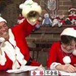 【2011年】今年の明石家サンタはレベルが異様に低かった