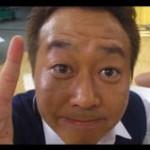 【画像】三村マサカズ、番組中にグラドル・谷澤恵里香の胸を大胆に揉む