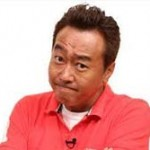 三村マサカズがTwitterで川崎の中学1年生男子殺害事件に触れる「胸クソ悪い」「少年法なんかいらない」
