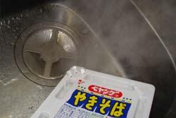 【ボコッ】絶対やめて!シンクに熱湯を流すと恐ろしいことが起こる