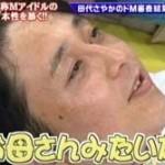 有吉弘行の「友達の母ちゃんが作った料理が苦手」発言に同意者多数