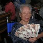 収入多い高齢者の年金、減額検討へ
