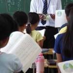 女子小学生の胸や太ももを触りながら授業していた教師クビに