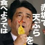 天ぷらが食いたくなってきた。これだけは絶対に外せない5品を教えてくれ。