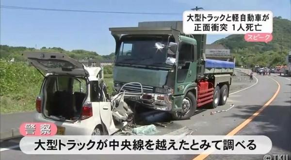 【画像】軽自動車とかいうおもちゃと大型トラックが正面衝突した結果wwwww