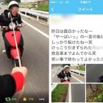 【バカ炎上】高校生が首にロープを結んでバイクに乗る → ロープを別のバイクで引っ張る → 交通事故