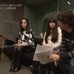 【画像】声優の竹達彩奈さん、昨晩の「情熱大陸」でブッサイクなすっぴんを晒す