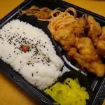 京都の250円弁当wwwww