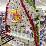【画像】ペヤング173円wwwww