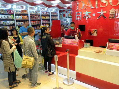 ダイソーが禁止されている「群馬製コーヒー」を輸入 商品差し押さえ…台湾