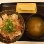 吉野家に美味そうな朝定食が新登場…「豆腐ぶっかけ飯 」「鶏そぼろ飯」