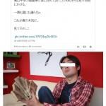 【悲報】柏木由紀に700万円分投票したAKBヲタの末路wwwww