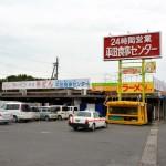 【悲報】岡山のドライブイン「平田食事センター」 閉店へ
