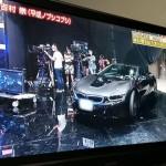 『めちゃイケ』で平成ノブシコブシ吉村の愛車のカーナンバーが映る珍事