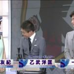 【画像】乙武さん、NHK杉浦友紀アナの巨乳をガン見wwwww