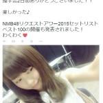【画像】NMB48渡辺美優紀、AKB柏木由紀風の自撮りを披露!? … 「わるきーwww」 「確信犯」