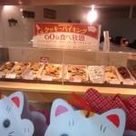 クッキー食べ放題60分880円wwwww