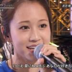 【放送事故】前田敦子、フジ水曜歌謡祭の生歌が酷すぎて視聴者から批判殺到wwwwww