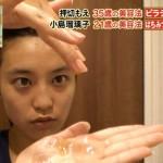 【画像】小島瑠璃子のすっぴん、天使だったwwwww