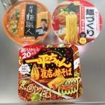 【画像】かーちゃんが買ってくるカップ麺のラインナップwwwww