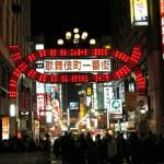 【歌舞伎町】ぼったくり通報、前年比約10倍に急増…1~4月に計1052件