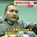 ロシア人男性、頭部を切り離し他人の体に結合する手術を受けることを発表