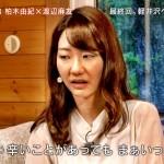 【画像】炎上後の鼻ニンニクこと柏木由紀さんの顔wwwww