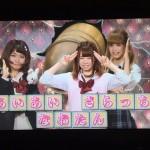 【画像】しゃべくり7に出演した藤田ニコルの友達JKクソかわいい