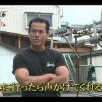 山田勝己がSASUKEに人生かけて得したことwwwww