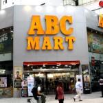 【ブラック企業】ABCマート 違法長時間労働の疑い 書類送検へ