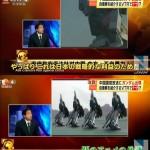中国人「やっぱり日本はガンダムを持っていたんだ」…中国国営放送の自衛隊を紹介するVTRにガンダム出現