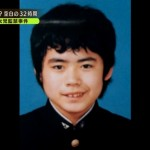 【画像】奈良の小6女児誘拐犯のご尊顔wwwww