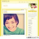 女優・岡本玲「ネット社会に疲れた」 スマートフォンからガラケーに戻す