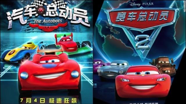 中国がディズニーの『カーズ』をパクリ公開 制作者「車はどれも似ているだろ」と反論