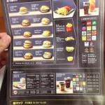 ワイ「マックで100円ハンバーガー食べるンゴ」