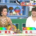 【画像・gif動画】岡本夏生、ノーパンでテレビ出演wwwww