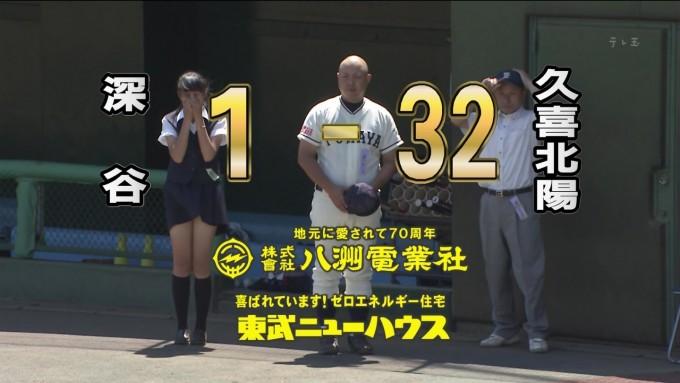 【画像】部員11人で甲子園目指した結果wwwww