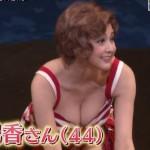 【画像】藤原紀香44歳の爆乳wwwww