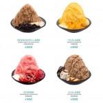 かき氷屋「かき氷各種700円~1000円」